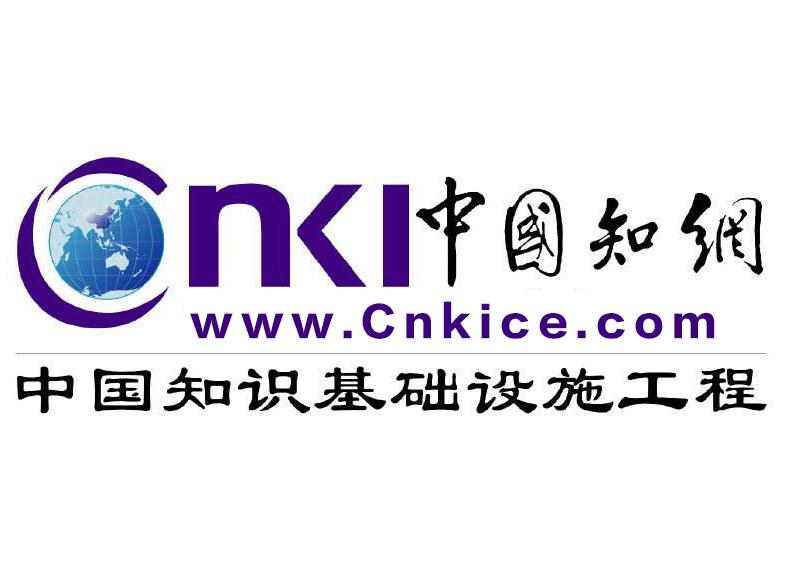 中国知网查重系统