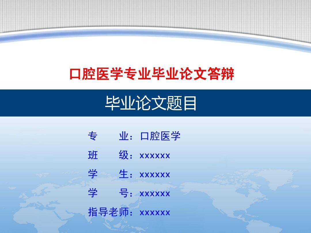 信息技术论文封面素材